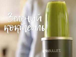 Зеленый коктейль в NutriBullet